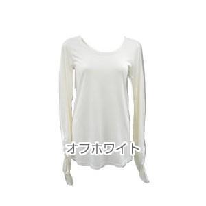 指出しロングTシャツ オフホワイト|shoptakumi