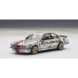 AUTOart☆1/43 BMW 635CSI '84 GR...