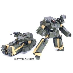 バンダイ 1/144 HGUC-106 D-50C ロト ツインセット |shoptakumi