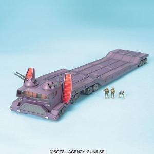 """■ジオン軍が地上で使用した大型トレーラー""""サムソン""""をEXモデルで1/144スケールキット化! トレ..."""