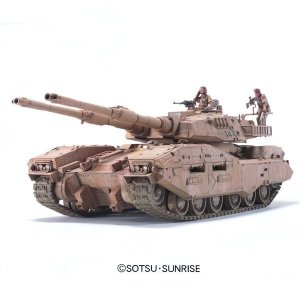 バンダイ UCHG-06 1/35 地球連邦軍 61式戦車5型 セモベンテ隊|shoptakumi