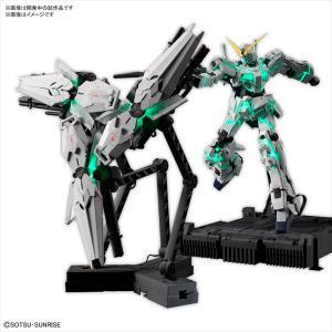 バンダイ  MGEX 1/100 ユニコーンガンダム Ver.Ka 5060277|shoptakumi