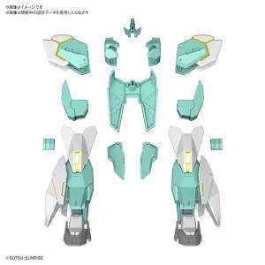 バンダイ HGBD:R 031 1/144 主人公機新外装アイテム2(仮) 『ガンダムビルドダイバーズRe:RISE』|shoptakumi