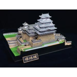 童友社●1/500 新生 姫路城【4975406103371】|shoptakumi
