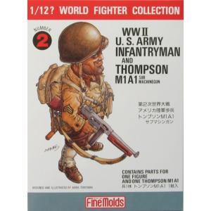 ファインモールド  1/12? W.W.2アメリカ陸軍歩兵・ロジャース FT2 shoptakumi