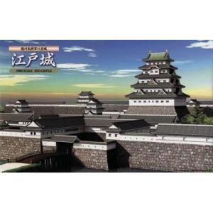 フジミ 城7 1/800 江戸城|shoptakumi