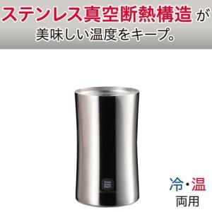 パール金属 真空カップ 450 H-6052|shoptakumi