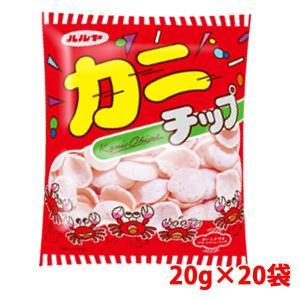 ハル屋 20g カニチップ 20g×20袋|shoptakumi