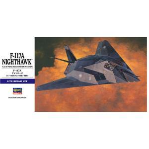 ハセガワ 1/72 F-117A ナイトホーク[E1]【4967834015319】 shoptakumi
