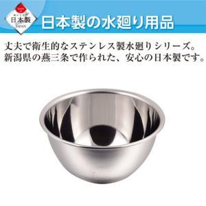 パール金属 日本製のボール 18cm 深型 【日本製】 HB-1646|shoptakumi