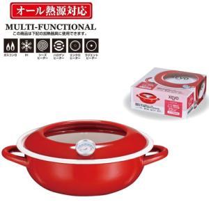 パール金属 ジーヴォ ホーロー 温度計付 天ぷら鍋 23cm レッド HB-1718|shoptakumi