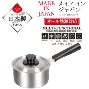パール金属 メイドインジャパン ステンレス製 片手鍋 14cm 【日本製】 HB-1881|shoptakumi