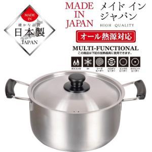 パール金属 メイドインジャパン ステンレス製 両手鍋 22cm 【日本製】 HB-1885|shoptakumi