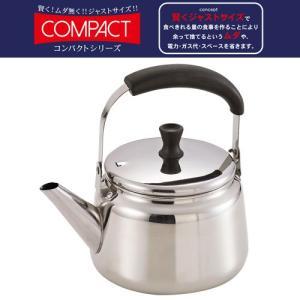 パール金属 コンパクト ステンレス製 広口 ケットル 1.6L HB-2205|shoptakumi