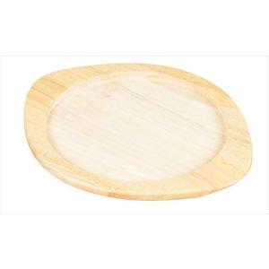 パール金属 グリルパン 用 スキレット 18-20cm 用 木台 丸型 小 HB-2731|shoptakumi