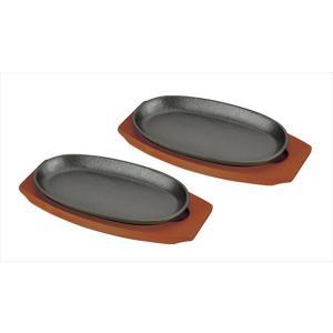 パール金属 スプラウト 鉄鋳物ステーキ皿2枚組セット HB-3026|shoptakumi