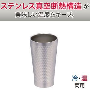 パール金属 プレミアム贅 真空槌目 タンブラー 350 HB-516|shoptakumi