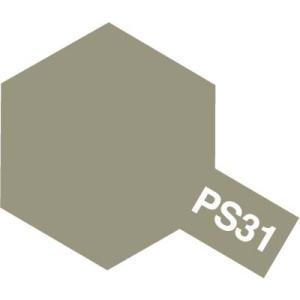 タミヤポリカーボネートスプレー◇PS-31 スモーク|shoptakumi
