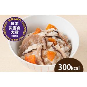 日本フードマテリアル そのまま美食ご飯シリーズ  やわらか五目ご飯 1ケース(50個入り) shoptakumi