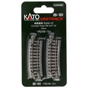 KATO Nゲージ [20-101] ユニトラック曲線線路 R249-15°(4本入) R249-15|shoptakumi