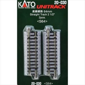 KATO Nゲージ ユニトラック 20-030 直線線路 64mm  2本入|shoptakumi