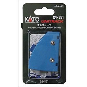 KATO Nゲージ  24-851 逆転スイッチ shoptakumi