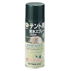 キャプテンスタッグ◇テント用防水スプレー300mL  M-9573|shoptakumi