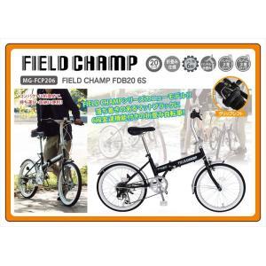 FIELD CHAMP FDB206S/ 20インチ折畳自転車 6段ギア ブラック MG-FCP206|shoptakumi