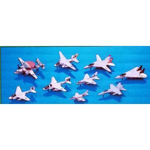 ピットロード▽1/700 現用米国空母艦載機[S12]【4986470018096】 shoptakumi
