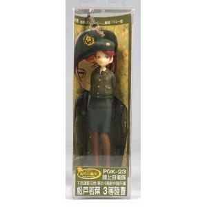 ピットロード▽女性自衛官ストラップ-松戸若菜[PGK23]【4986470014593】 shoptakumi