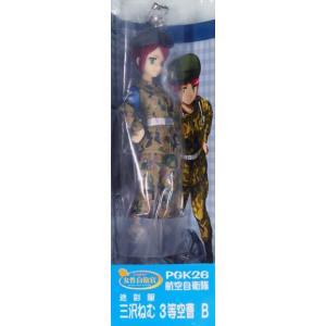 ピットロード▽女性自衛官ストラップ-三沢ねむB[PGK26]【4986470015033】 shoptakumi
