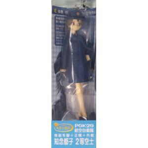 ピットロード▽女性自衛官ストラップ-知念都子[PGK29]【4986470015064】 shoptakumi