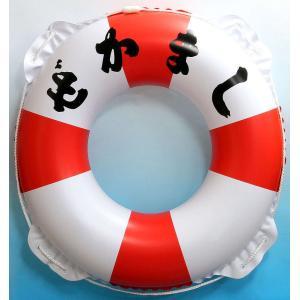 ピットロード▽島風/大和 浮き輪[PD50]【4986470018515】 shoptakumi
