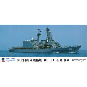 ピットロード▽1/700 海上自衛隊 護衛艦 DD151 あさぎり 2015 [J71] shoptakumi