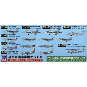 ピットロード▽1/700 現用米国海軍機セット(2) [S28] shoptakumi