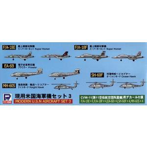 ピットロード▽1/700 現用米国海軍機セット(3) [S29] shoptakumi