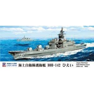 J81 1/700 海上自衛隊 護衛艦 DDH-142 ひえい