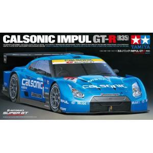 タミヤ 1/24 カルソニック IMPUL GT-R (R35) スポーツカーシリーズ No.312|shoptakumi