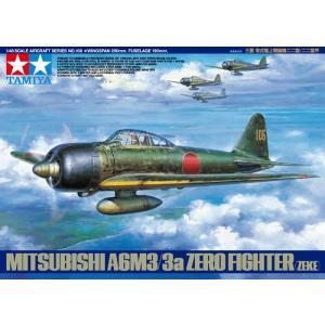 タミヤ☆1/48 三菱 零式艦上戦闘機二二型/二二型甲 Item No:61108