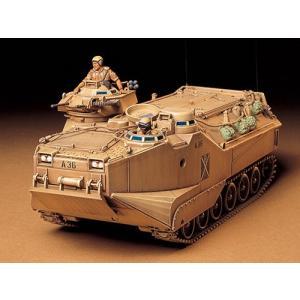 タミヤ 1/35 アメリカ強襲水陸両用兵車 AAVP7A1 アップガンシードラゴン Item No:35159 shoptakumi