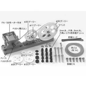 タミヤ プーリーユニットセット ITEM 70121|shoptakumi