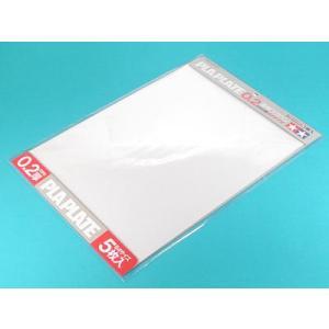 タミヤ☆透明プラバン 0.2mm厚 B4サイズ (5枚入) ITEM 70126