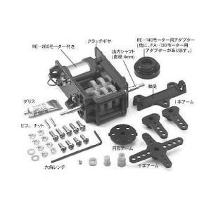 タミヤ☆6速ギヤボックス HE ITEM 72005|shoptakumi