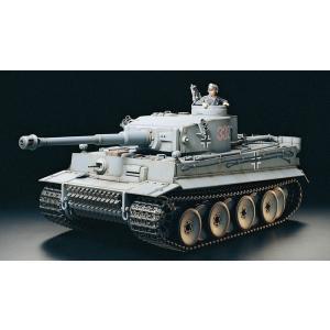 タミヤ☆1/16 RCタンク ドイツ重戦車 タイガーI 初期生産型 フルオペレーションセット(プロポ付) 56009|shoptakumi