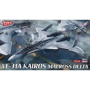特価 ハセガワ 1/72VF-31A カイロス `マクロスΔ` (プラモデル)(65838)|shoptakumi