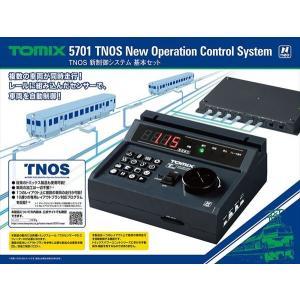 TOMIX Nゲージ ◇TNOS新制御システム基本セット 5701 shoptakumi