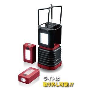 キャプテンスタッグ◇リムーブ LEDランタンDX(ミニ) UK-4005|shoptakumi