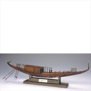 ウッディジョー☆木製帆船模型 1/72 太陽の船 第一の船【4560134351516】|shoptakumi