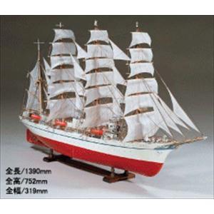 ウッディジョー☆木製帆船模型 1/80 日本丸【4560134351479】|shoptakumi