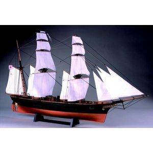 ウッディジョー☆木製帆船模型 1/75 咸臨丸 [帆付き]【4560134351448】|shoptakumi